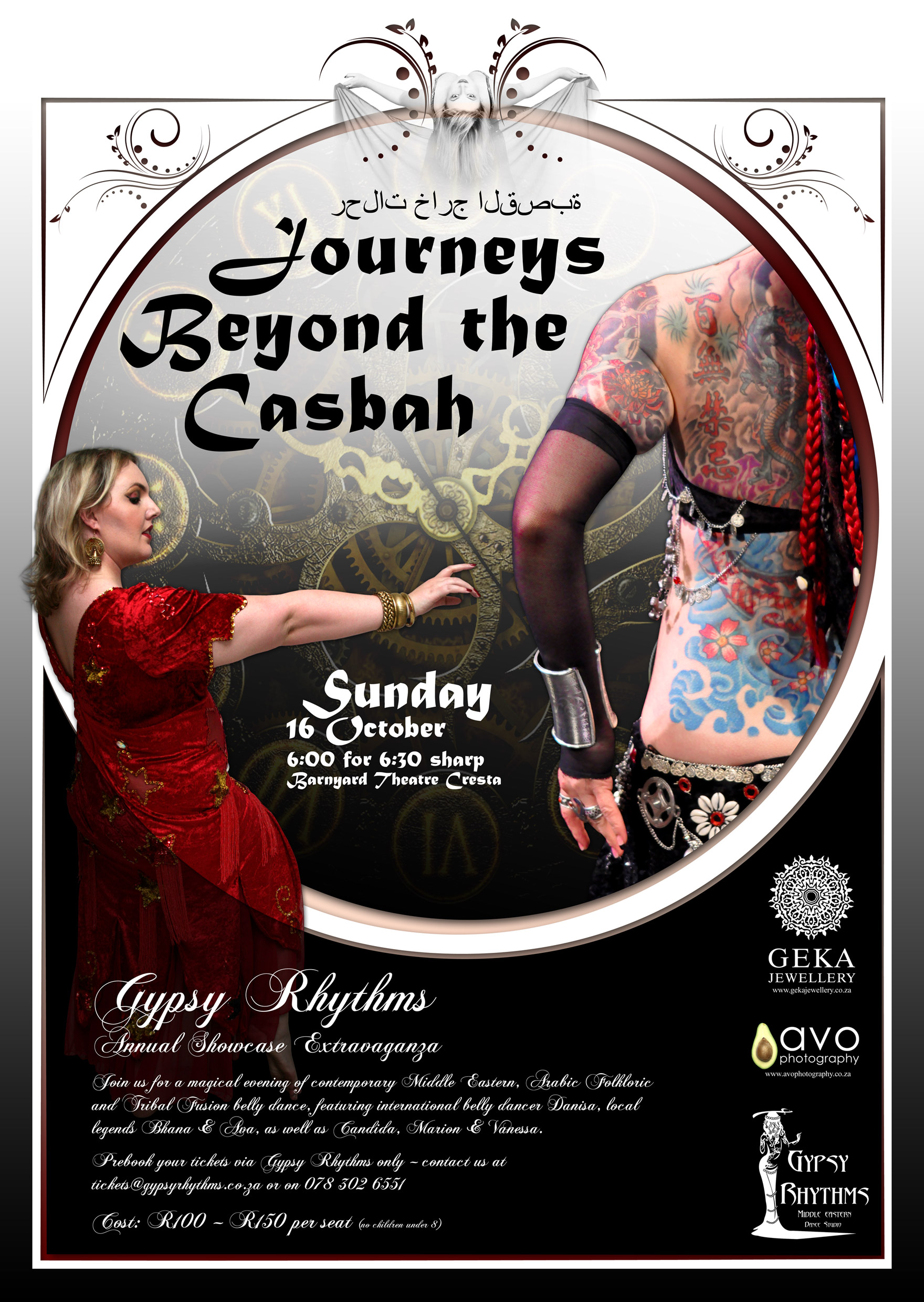 Journeys Poster 1 Journeys beyond the Casbah Showcase by Gypsy Rhythms